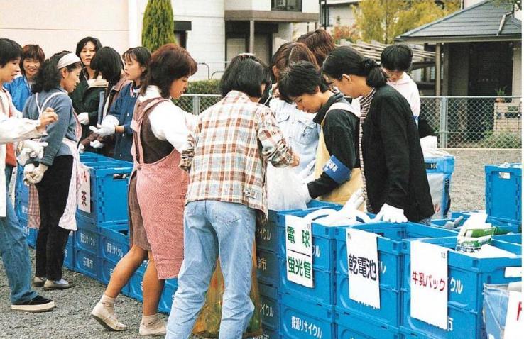 Κέντρο ανακύκλωσης Kamikatsu