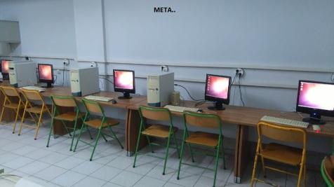 Ανακυκλωση ΥπολογιστώνR