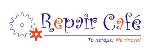 Repair cafe PATRAS
