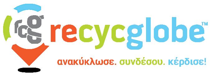 Σύνδεση με Recycglobe